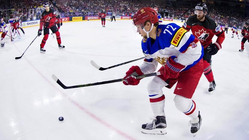 Справились без Овечкина, и неплохо: 5 выводов о выступлении сборной России на ЧМ по хоккею