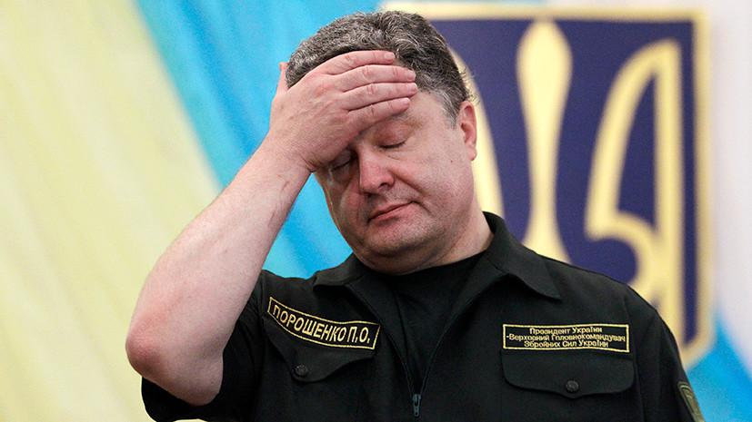 Удел избранного: чем запомнились первые три года президентства Порошенко