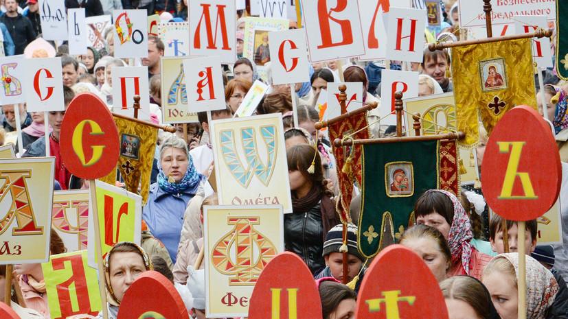 Вонявки, херния, урода: тест RT ко Дню славянской письменности