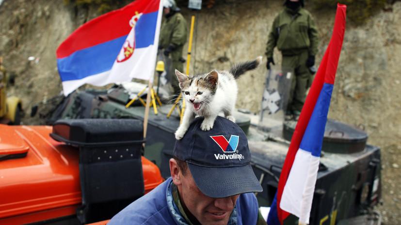 Правительство США в Сербии будут лоббировать изменения в законе о