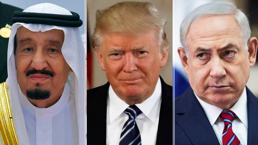 Враг его врага: как США убеждают Израиль и арабские страны создать антииранский союз