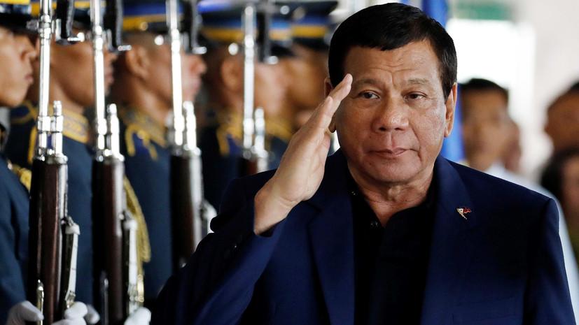 Президент Филиппин вступил в борьбу со сторонниками ИГ