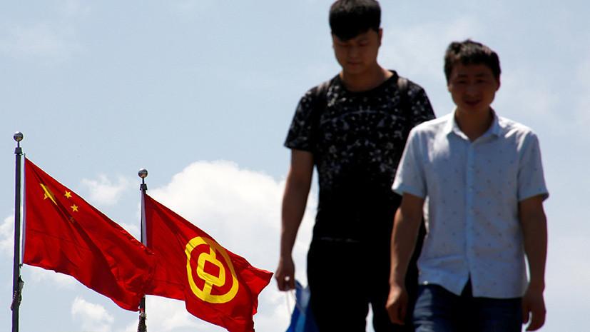 Трудности экономики: как отразится на Китае первое за 28 лет снижение кредитного рейтинга