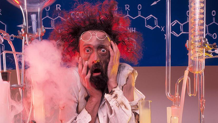 Очаровательные умники и мрачные зануды: какие учёные нравятся людям