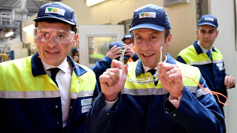 «Армия безработных пополнится»: новая трудовая реформа сулит Макрону волну протестов