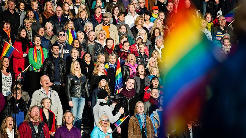 Радужные перспективы: США могут наложить санкции на иностранцев, ущемляющих права ЛГБТ