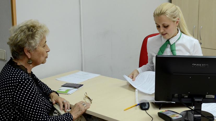 За советским рублём: в Госдуме предлагают выплатить крымчанам долги СССР