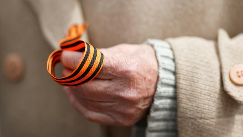 как наказание за ношение георгиевской ленты раскалывает Украину