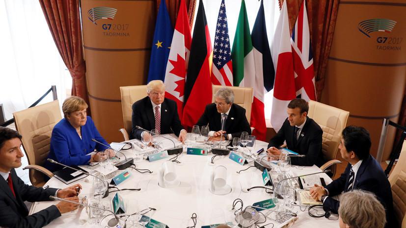 «Если потребуется»: лидеры G7 заявили о готовности ужесточить антироссийские санкции