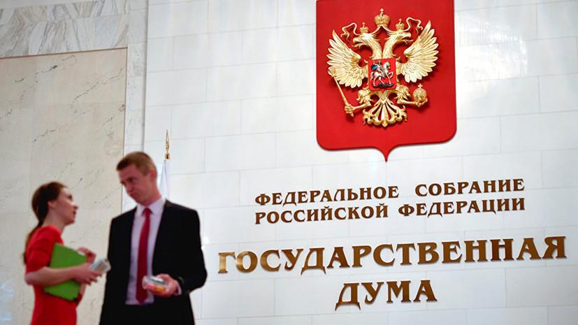 БЛОГоустройство парламента: в России может появиться совет блогеров при Госдуме