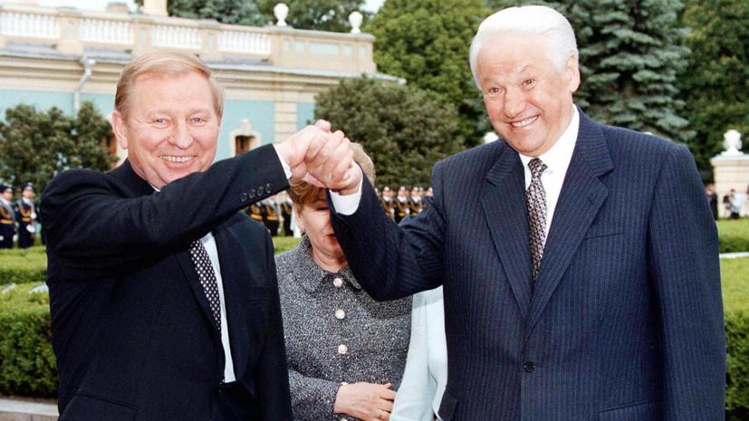 Ни дружбы, ни сотрудничества: что помешало России и Украине установить добрососедские отношения