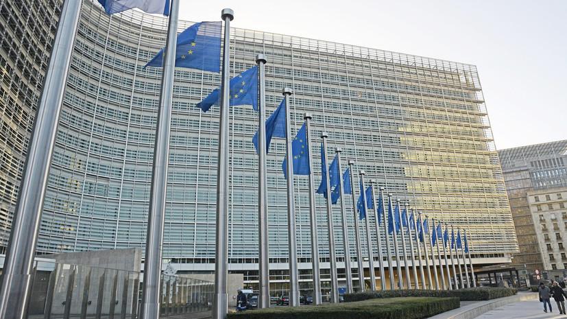 Еврокомиссию призывают защитить свободу слова от немецкого законодательства