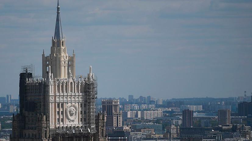 Симметричный ответ: Россия высылает молдавских и эстонских дипломатов