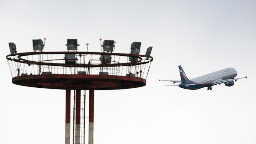 27 пассажиров рейса Москва—Бангкок пострадали во время полёта