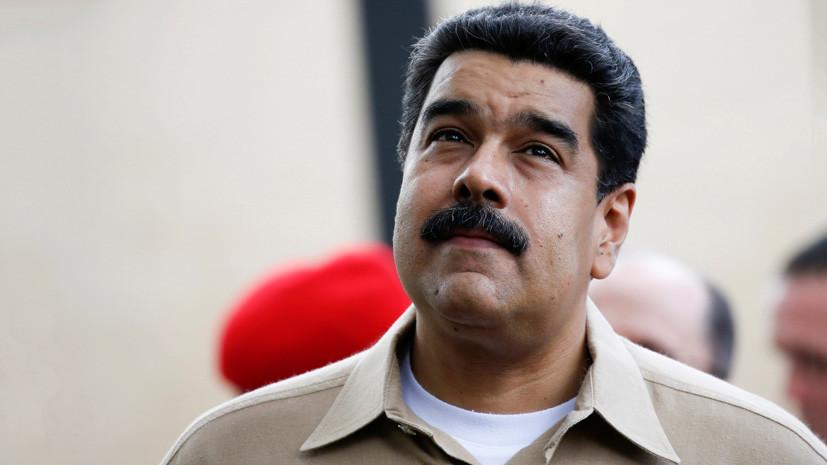 зачем президент Венесуэлы созывает учредительное собрание