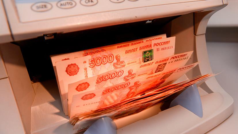 Уравнять ставки: Медведев распорядился увеличить МРОТ и проработать индексацию пенсий