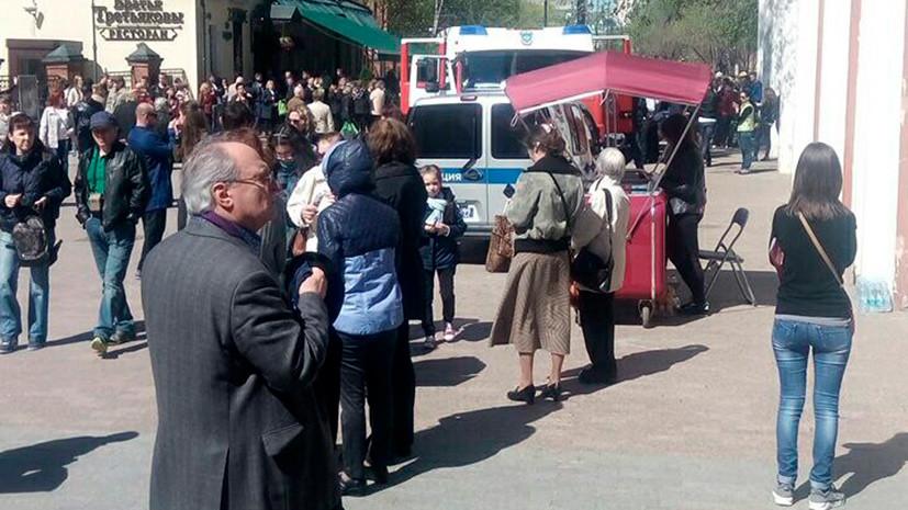 Из здания Третьяковской галереи в Лаврушинском переулке эвакуируют людей