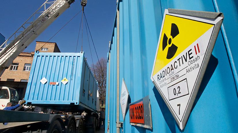 Атомный срыв: почему Украина вновь начала платить России за переработку ядерного топлива