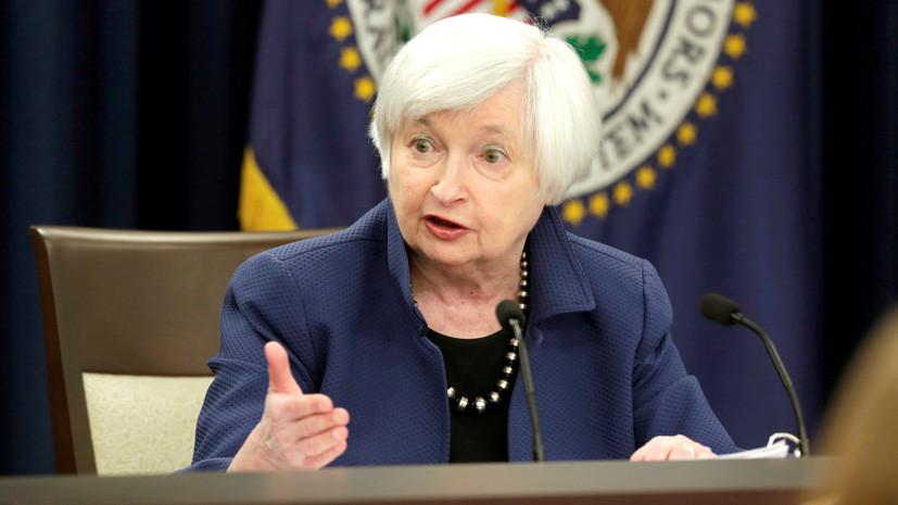 Подождать до лета: ФРС США оставила базовую процентную ставку на уровне 0,75—1%