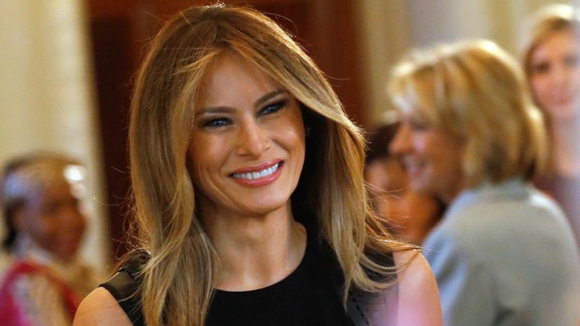 Меланья Трамп поблагодарила Памелу Андерсон за шубу из российского экомеха