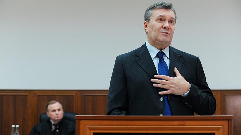 Высшая мера: гособвинение Украины требует приговорить Януковича к пожизненному заключению