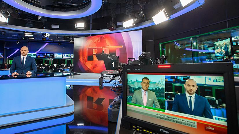 Телеканал RT на арабском отмечает 10 лет в эфире
