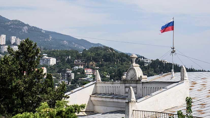 25 лет Акту о государственной самостоятельности Крыма
