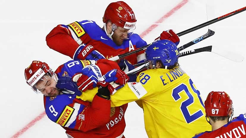 Сборная России стартует на ЧМ по хоккею матчем с командой Швеции