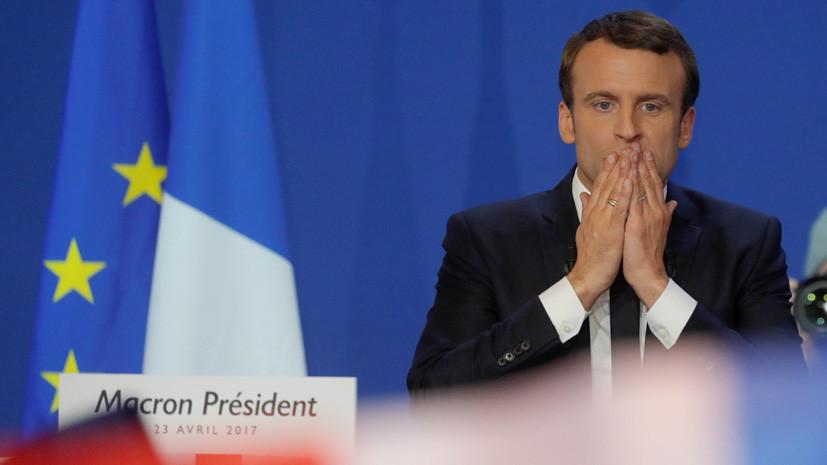 в интернет попали десятки тысяч писем штаба кандидата в президенты Франции