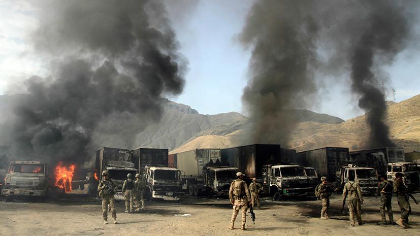 Обезглавленный террор: в Афганистане ликвидирован главарь местной ячейки ИГ