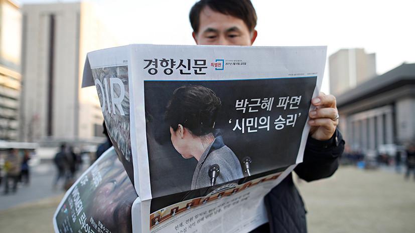 Кандидатский максимум: сможет ли новый лидер Южной Кореи восстановить мир на полуострове
