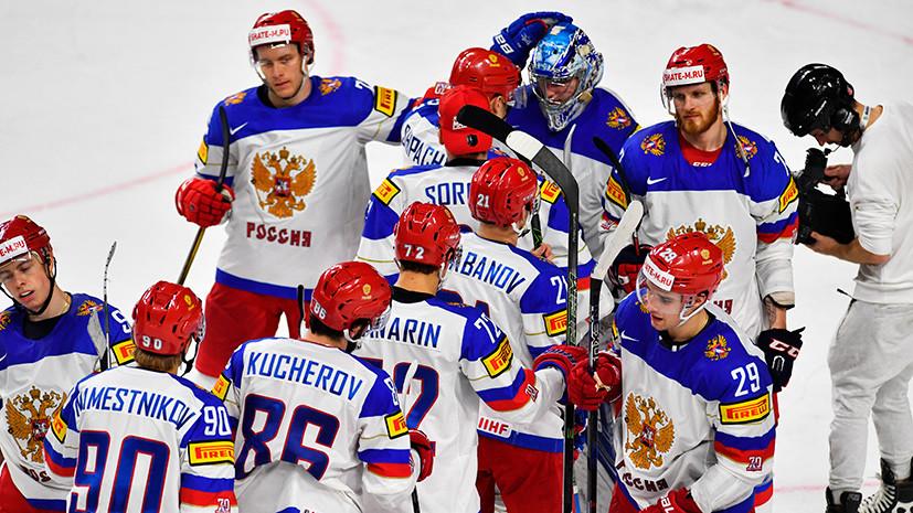 Накануне Дня Победы: Россия забросила шесть шайб и обыграла Германию на ЧМ по хоккею