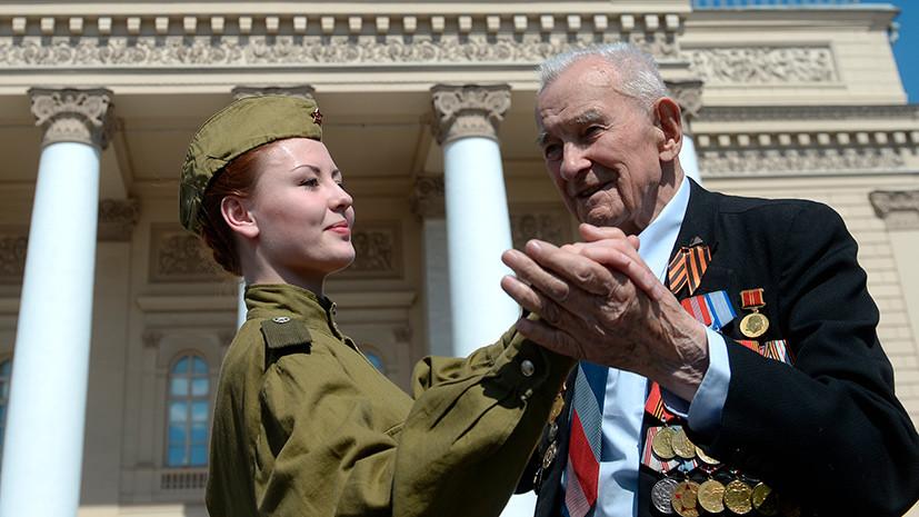 Празднование Дня Победы в России и мире