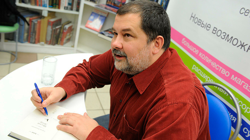 «Я в хорошей компании»: писатель Лукьяненко о попадании в базу «Миротворца»