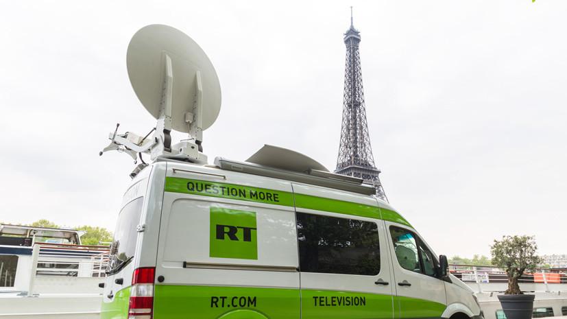 AFP опубликовало опровержение RT о распространении слухов о Макроне