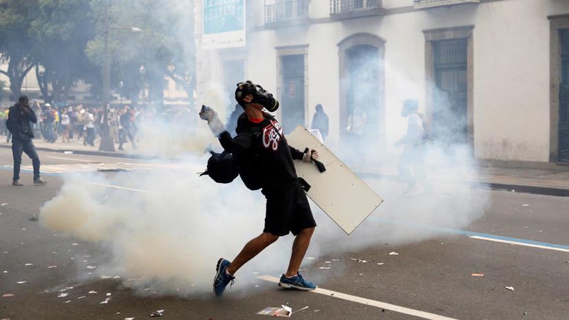 Мыльная опера: почему экономика Бразилии лишилась лидерства в Латинской Америке