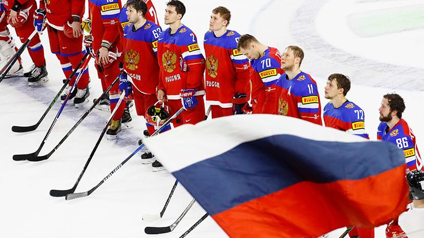 70 секунд ярости: Россия обыграла Данию на ЧМ по хоккею