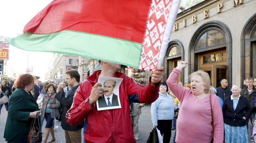 активистов и чиновников из Белоруссии обучат демократии в США