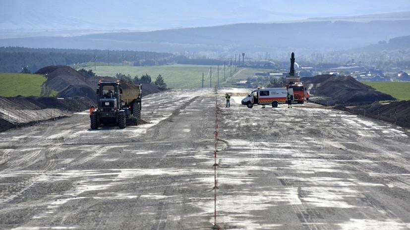 Намеченным маршрутом: в Крыму началось строительство федеральной трассы «Таврида»