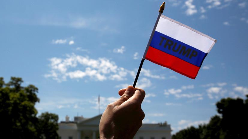 в США предлагают назначить специального прокурора по России