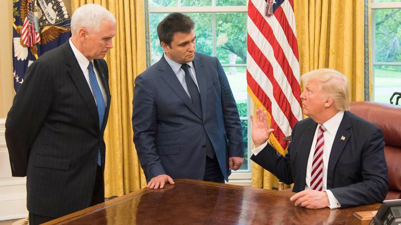 На заднем плане: почему предложения Украины по Донбассу стали неинтересны США