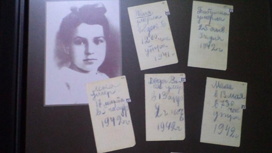 75 лет назад Таня Савичева сделала последнюю запись в своём дневнике