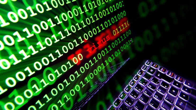 хакеры атаковали организации и ведомства в десятках стран