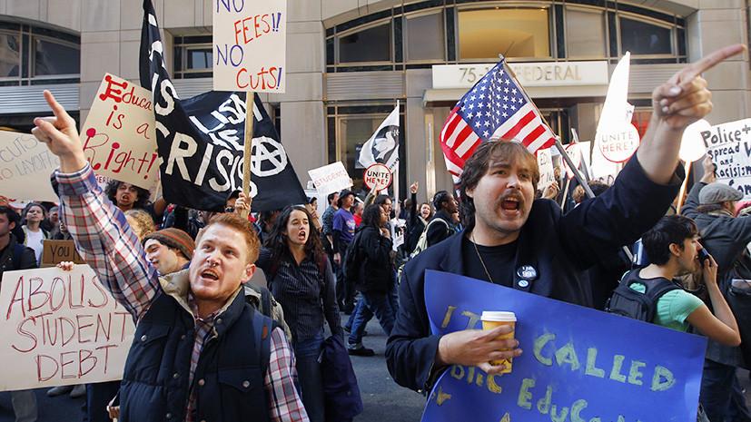 Политика Вашингтона загоняет студентов в долговую яму