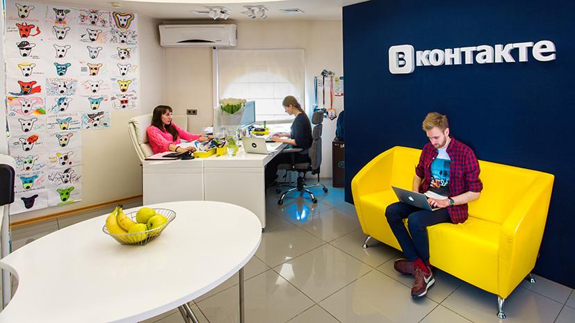 Асоциальная Украина: Киев заблокировал «ВКонтакте» и «Одноклассники»