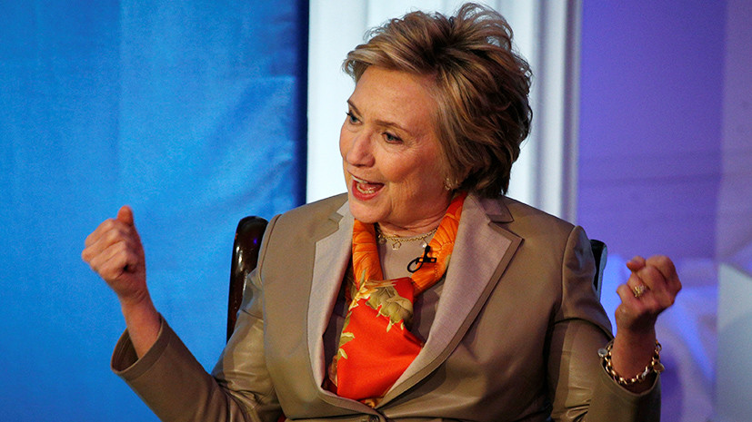 Клинтон объявила о создании своего политического движения