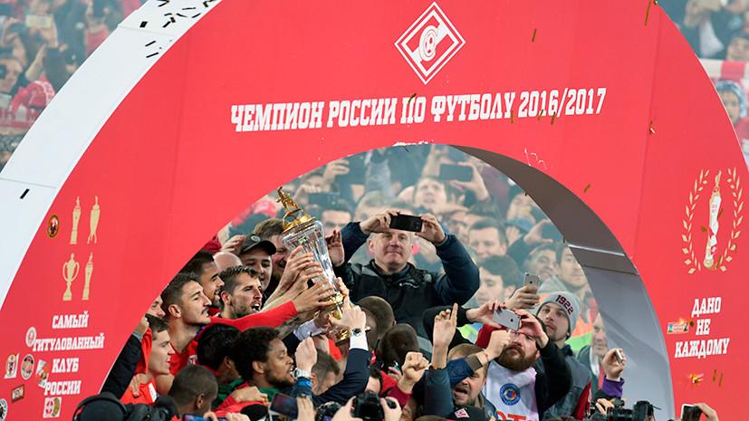 Сойти с ума от счастья: «Спартак» показал, как надо отмечать чемпионство