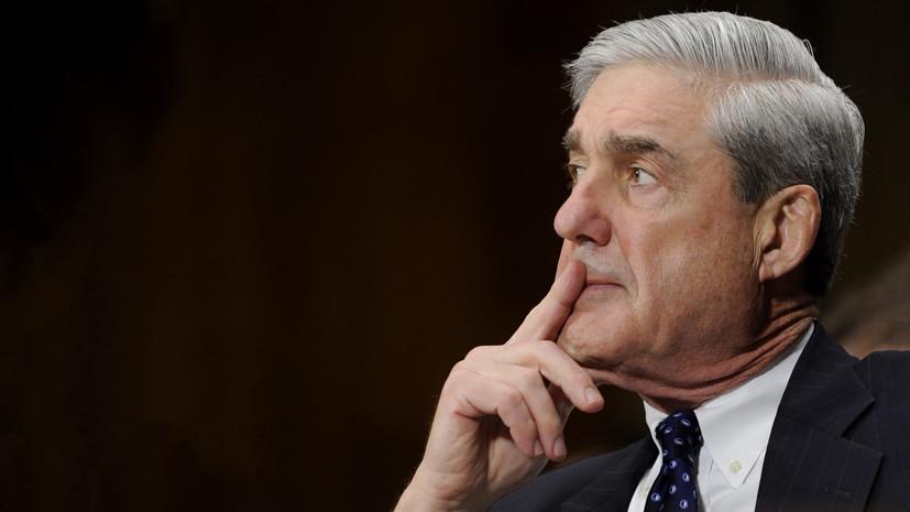 Старина Мюллер: «связями Трампа с Россией» займётся предшественник уволенного главы ФБР