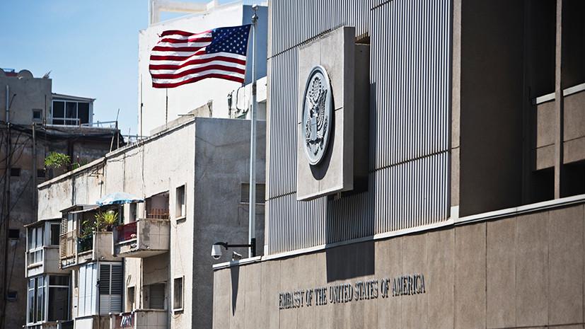 С запада на восток: Вашингтон мог начать подготовку к переносу посольства США в Иерусалим