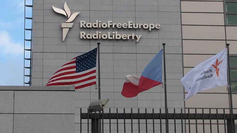 «Влияют на итоги выборов»: в Госдуме заявили о вмешательстве СМИ США в российскую политику